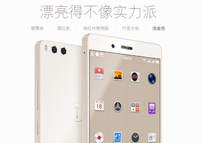 """坚果Pro2要成为手机界的""""奥斯卡""""?骁龙660再次启航!"""
