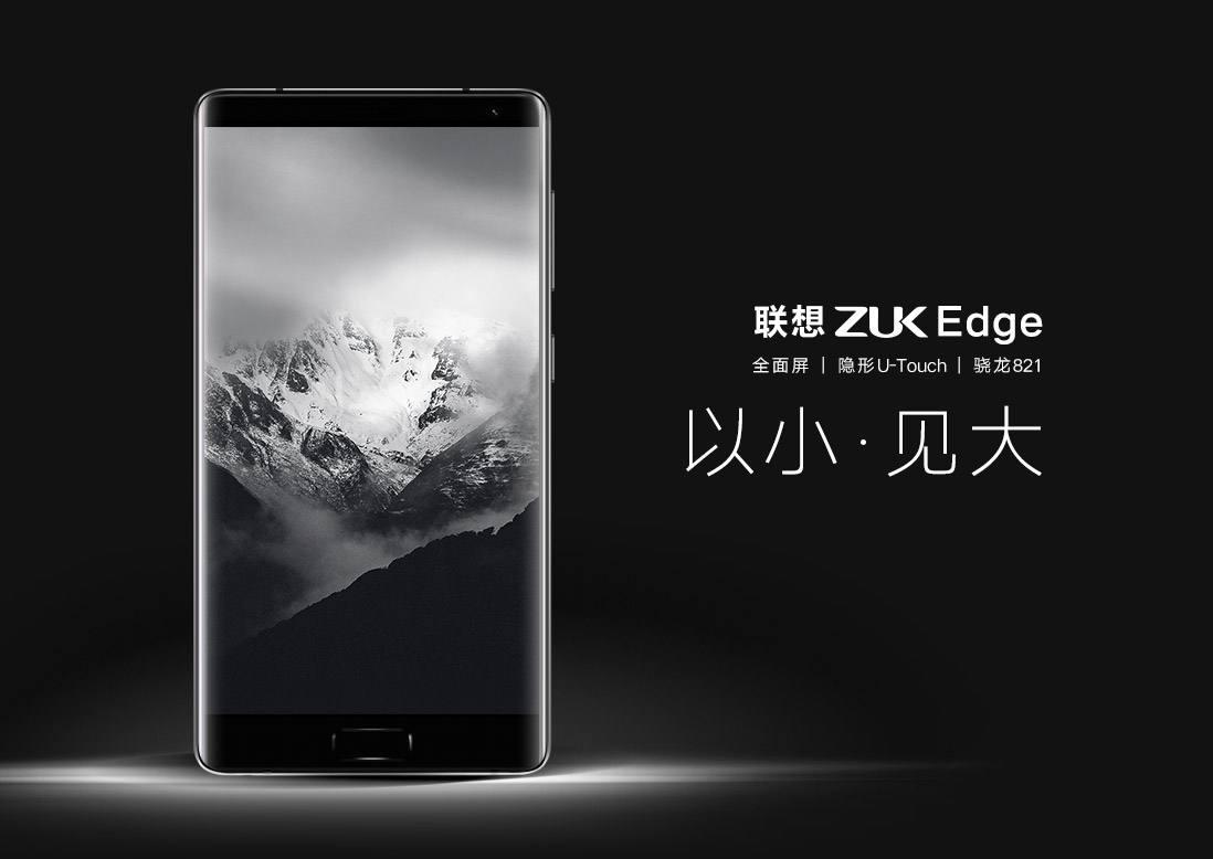 两款骁龙821手机价格降到冰点,其中一款是全面屏!