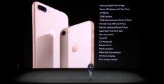 只有穷人才会看iPhone8发布会,但这次土豪也未必