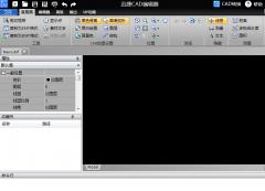 PDF如何转换成CAD格式最简操作