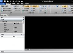 PDF转CAD怎么转