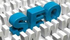 什么是SEO网络推广?每天都需要做