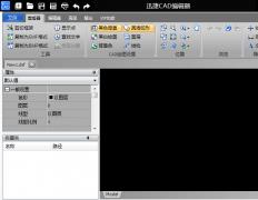 dwg文件转为jpg图片有什么简单的方