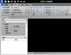 CAD文件图像文字颜色怎么设置