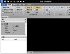 DWG文件图纸怎么转换高清图片