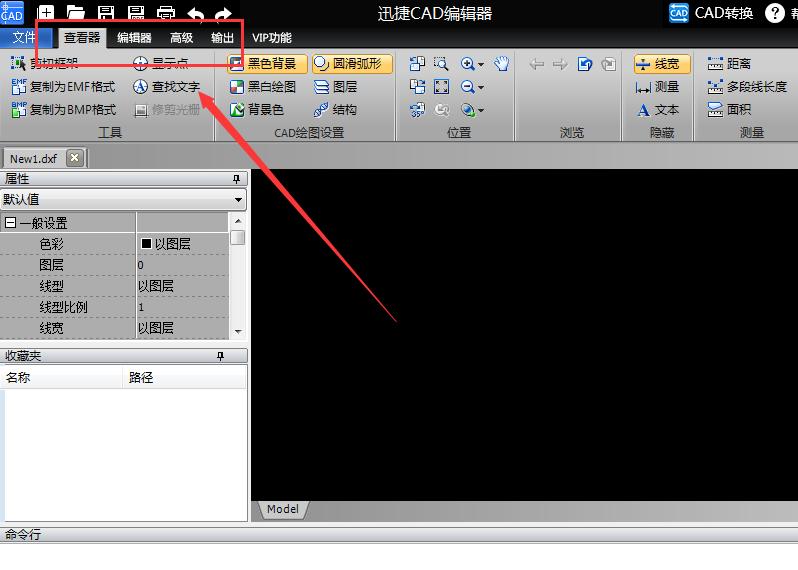 把CAD图转成图片格式