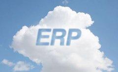 企业级SaaS搞错了方向,云ERP才是它的主战场