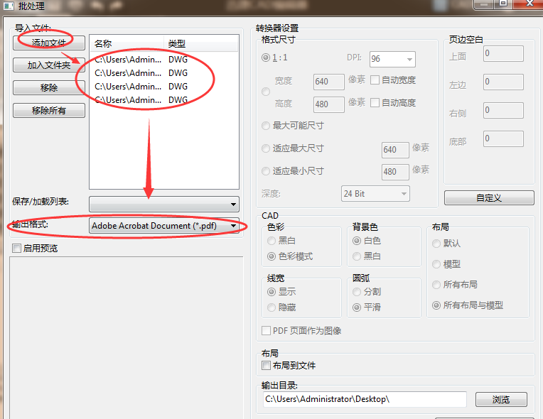 选择cad看图软件下载 免费中文版图片