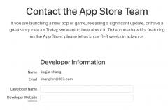 最新苹果自荐App指南,高流量先抢先得