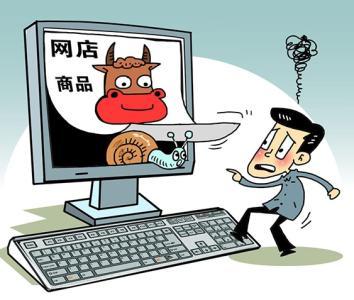 怎么在网上刷单赚钱?淘宝刷单流程介绍
