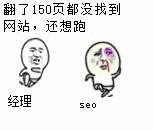 2017男孩取名字大全(带寓意)