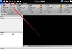 CAD转换器将高版本文件转换成低版