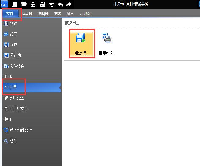 怎么用CAD编辑器操作PDF文件转换为DWG文件