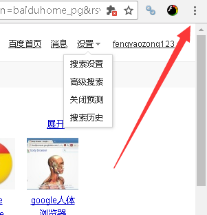 如何快速清除浏览器缓存(只需要按快捷键就可以了)