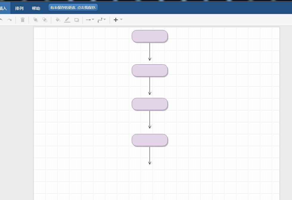 如何使用流程图软件绘制流程图