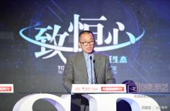 第十三届中国企业社会责任国际论