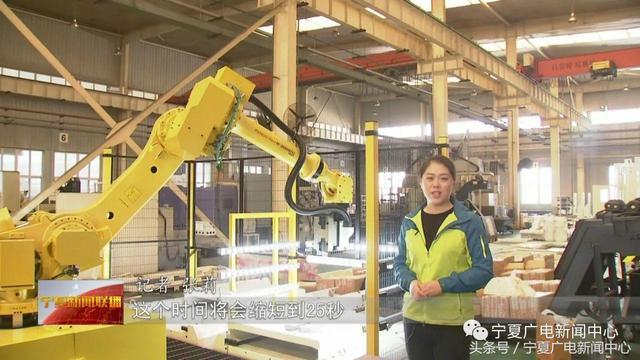 订单排到明年、年销售收入5亿元,是什么让宁夏制造企业这么牛?