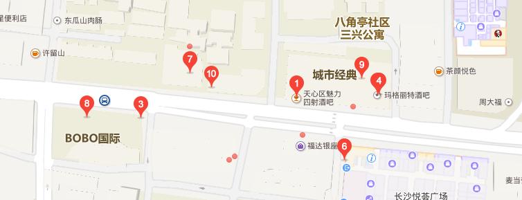 长沙酒吧一条街在哪里,长沙酒吧一条街怎么走?
