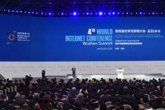 世界互联网大会畅谈共享经济,达