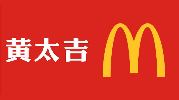 沉寂两年的黄太吉赫畅终于悟道了餐饮的本质