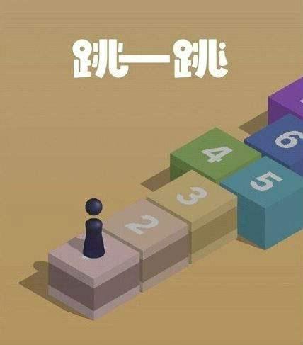 微信朋友圈游戏跳一跳操作技巧(附:跳一跳作弊工具)