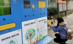 用互联网思维做废品回收的商业模