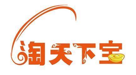 淘宝店铺采集阿里巴巴官方货源,蓝淘分销宝软件轻松开店