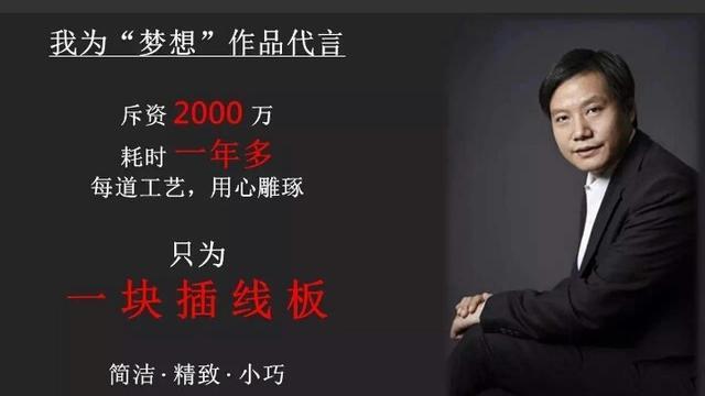 """""""电商自媒体盛行时代"""",雷军与陈坤为何能成为人生赢家?"""