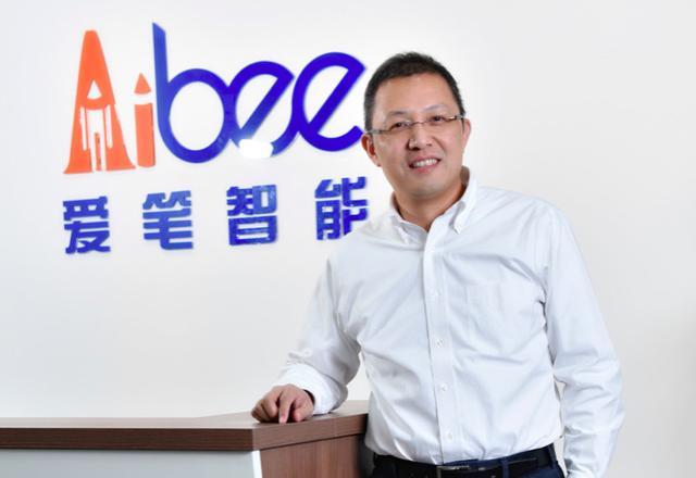 Aibee宣布获 1.65 亿元人民币天使轮融资!