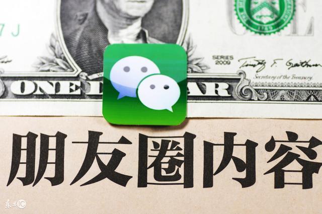 """微信公众号将推独立APP,将与今日头条抢夺""""大内容""""市场"""