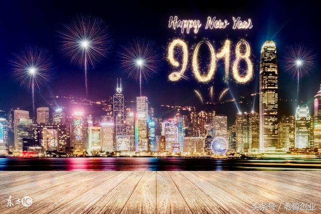 2018年最有前景的创业点子,不必担心经济低迷!