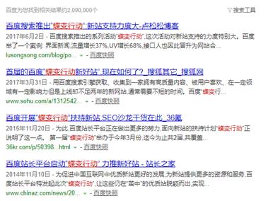 网站沙盒期对网站SEO排名的影响有多大!