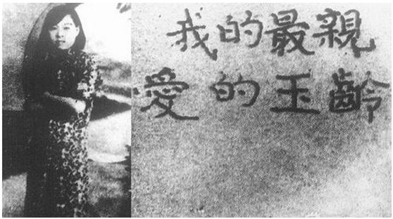 中国最后一位皇帝是谁?