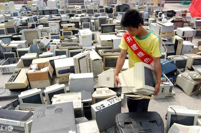 海淀警方破获北京首例假电脑诈骗案 涉案金额达数十万元