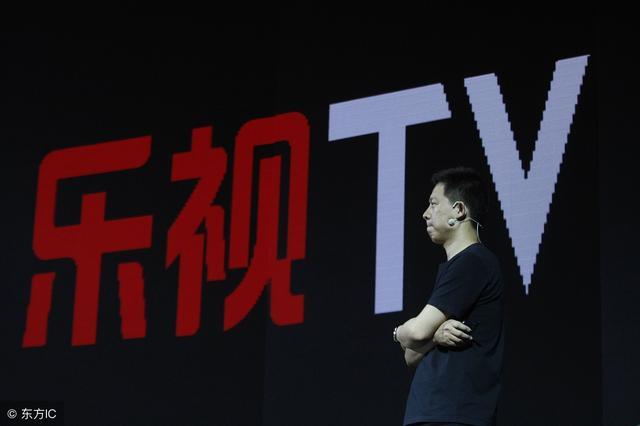贾跃亭股票爆仓,爆仓后对乐视网会有影响吗?