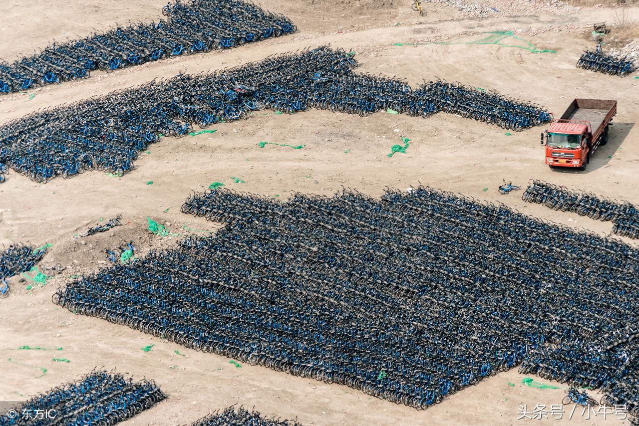 搁置6万小蓝单车,北京最大的单车停车场!