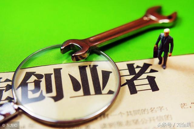 """刘强东谈创业:住6年工棚睡4年办公室,一句话用4个""""坚持"""""""