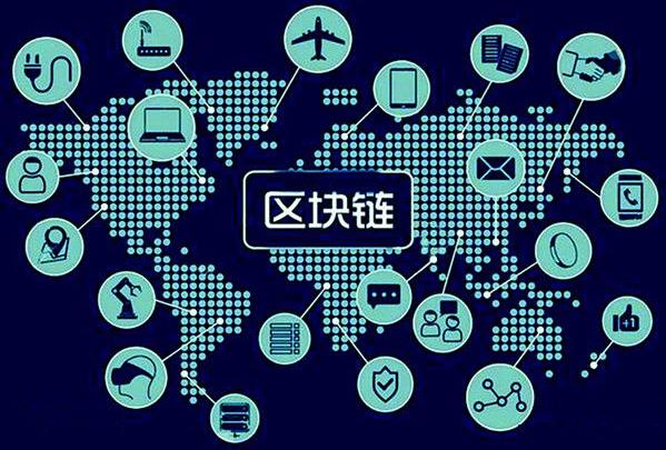 区块链传媒网 打造高效、专业、精准的区块链媒体资源整合宣传平台