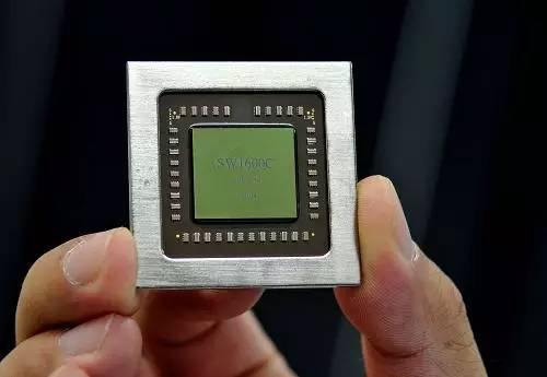 解密申威1600芯片中央处理器,神威系统装配芯片!