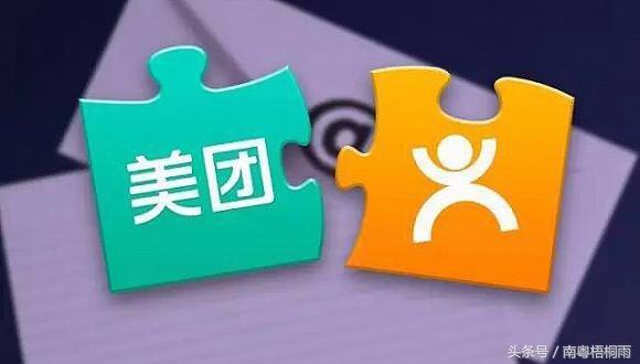 滴滴拟融资100亿,外卖业务4月上线!
