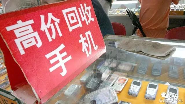 旧手机提炼真黄金,你扔掉了多少成为百万富翁的机会!