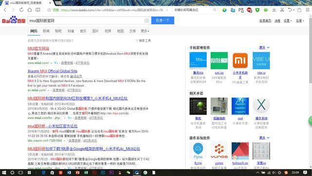 谷歌服务框架屡次停止运行,手把手教你如何安装谷歌服务框架+无广告,爽爆!