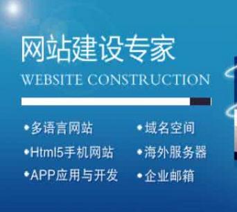 网站建设要注意设计风格