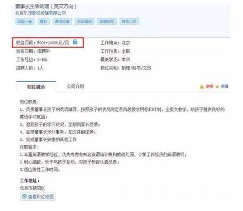 贾跃亭被限制消费期间将承担以下后果!