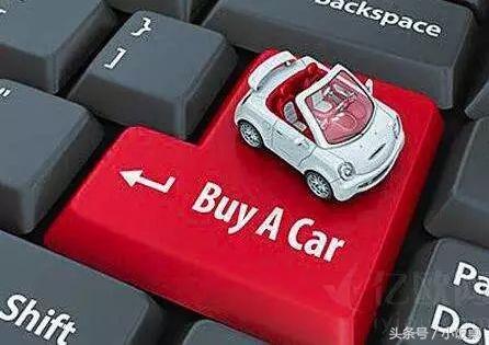 没有中间商赚差价?二手车电商赚的可能不仅仅是差价!