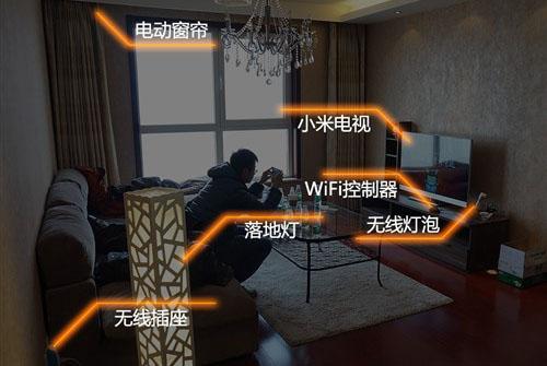 中关村智能硬件产业联盟速览!