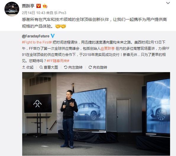 贾跃亭花3.64亿在广州买地,深交所:请说明钱是哪来的?