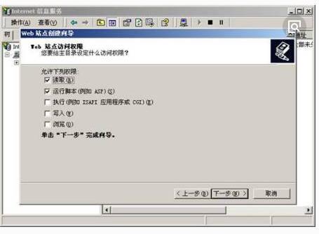 建web服务器同时如何搭建虚拟主机?方法有几种?