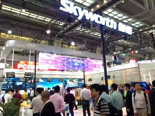 创维30周年庆典举行,中国制造业标杆向千亿目标加速冲刺