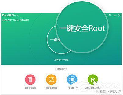 如何root安卓手机,安卓手机通用root软件免费下载!